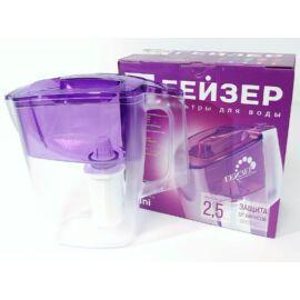 Geyser Mini Vízszűrő kancsó