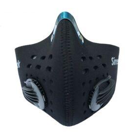 Aktív szénszűrővel ellátott, kerékpáros védőmaszk